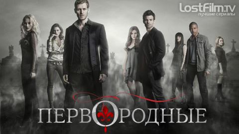 На русском языке смотреть онлайн