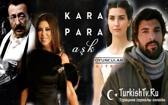 Маленькая невеста турецкий сериал с русским переводом