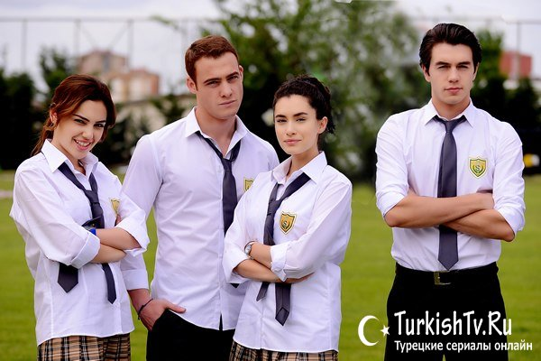 Турецкие сериалы на русском языке Смотреть турецкие сериалы!