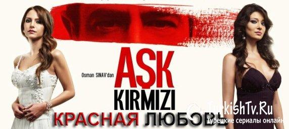 Алия турецкий сериал на русском языке все серии смотреть