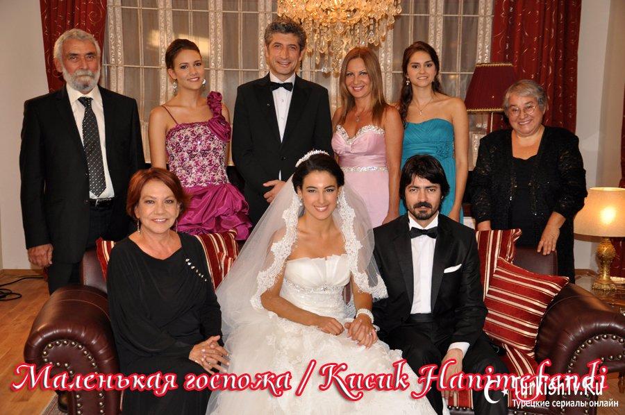 Маленькая невеста все серии на русском языке