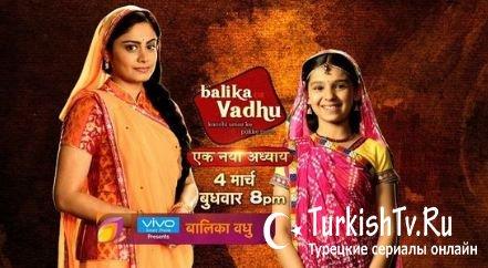 Индиискии сериал келін все серии фото 538-522