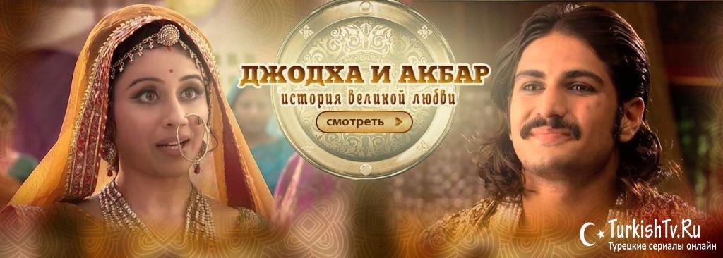 Смотреть онлайн фильм доктор дулиттл 3 в hd 720