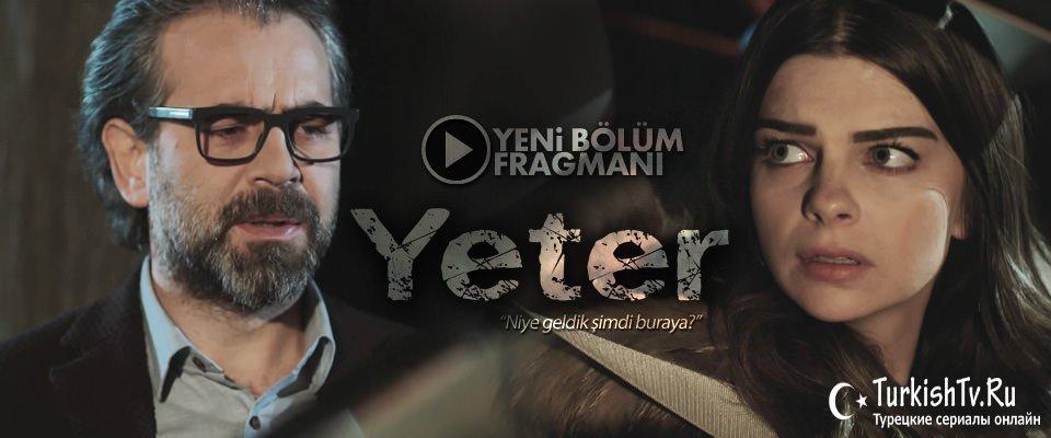 Яндекс смотреть онлайн фильм Изумрудный город