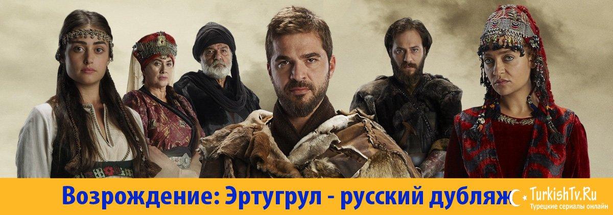 Полнолуние турецкий сериал на русском языке все серии