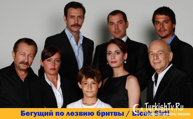 По лезвию бритвы 1 серия (2014) Военная драма фильм сериал